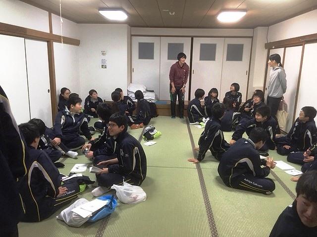 クラスミーティング9